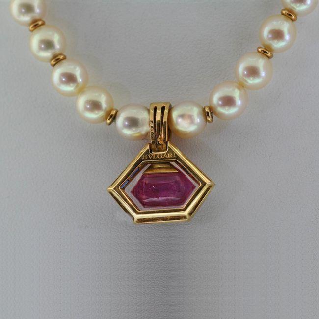 Bulgari Pearl Necklace
