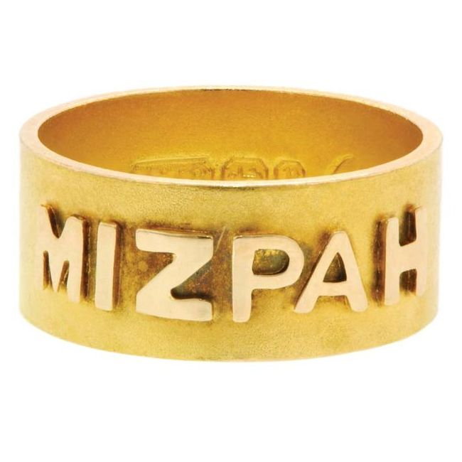mizpah gold band