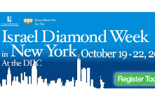 Israel Diamond Week's Fourth Edition To Be Held In New York From Mid-October