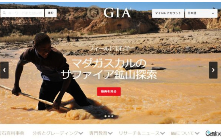 Japan Gets Localized Website from GIA
