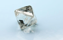 This time, Alrosa gifted 105 Carat Diamond to the world