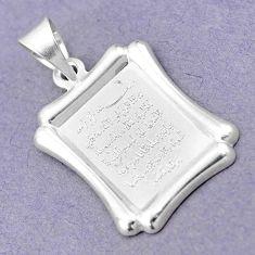 Baby jewelry newborn islamic prayer 925 sterling silver children pendant a82529
