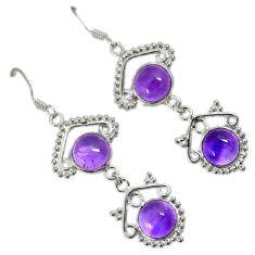 Natural purple amethyst 925 sterling silver dangle earrings jewelry a30683