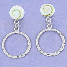 Natural white shiva eye shell 925 sterling silver dangle earrings jewelry a47923