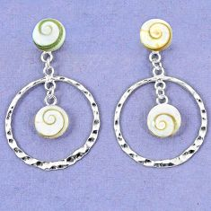 Natural white shiva eye shell 925 sterling silver dangle earrings jewelry a47941