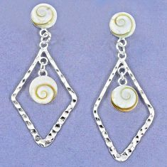 Natural white shiva eye shell 925 sterling silver dangle earrings jewelry a47961