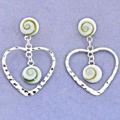 Clearance Sale-Natural white shiva eye 925 sterling silver dangle earrings a52799