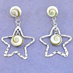 Clearance Sale-Natural white shiva eye 925 sterling silver dreamcatcher earrings a52820