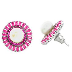 Natural white pearl red ruby quartz 925 silver stud earrings jewelry a66294