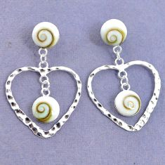 Natural white shiva eye 925 sterling silver heart love earrings a72539