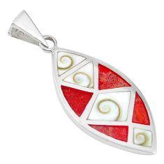 White shiva eye sponge coral enamel 925 sterling silver pendant jewelry a60529