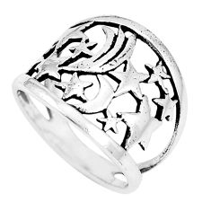 3.89gms indonesian bali style solid 925 plain silver ring size 7 a92675