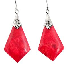 8.81cts natural red sponge coral 925 sterling silver dangle earrings c6231