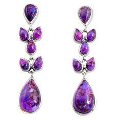925 silver 10.99cts southwestern purple copper turquoise dangle earrings c7278