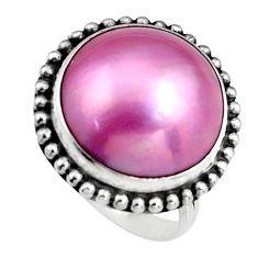 13.70cts natural pink pearl 925 sterling silver solitaire ring size 8.5 c6171