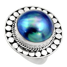 14.40cts natural titanium pearl 925 silver solitaire ring jewelry size 7.5 c6176