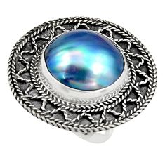 14.17cts natural titanium pearl 925 silver solitaire ring jewelry size 7 c6178
