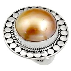 925 silver 14.20cts natural titanium pearl solitaire ring jewelry size 6.5 c6179