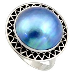 13.67cts natural titanium pearl 925 silver solitaire ring jewelry size 9 c6375