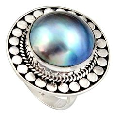 15.64cts natural titanium pearl 925 silver solitaire ring jewelry size 7 c6376