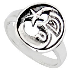 Indonesian bali style solid 925 silver crescent moon star ring size 6.5 c6982