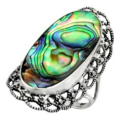 925 silver 9.04cts natural abalone paua seashell solitaire ring size 9 c7495