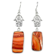 Clearance Sale- Brown wave rolling hills dolomite 925 silver hand of god hamsa earrings d10050