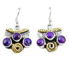 Clearance Sale- Purple copper turquoise 925 sterling silver dangle earrings jewelry d10169