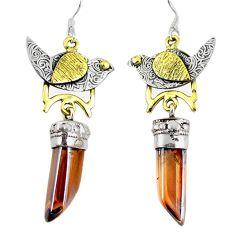 Golden aura quartz (arkansas) 925 silver 14k gold dangle earrings d12377