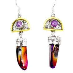 Titanium aura quartz (arkansas) 925 silver 14k gold dangle earrings d12379