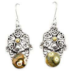 Clearance Sale- Natural ocean sea jasper (madagascar) 925 silver dangle earrings d12495