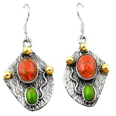 Clearance Sale-  sterling silver earrings jewelry d13541