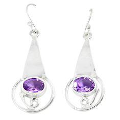 Clearance Sale- ver natural purple amethyst dangle earrings jewelry d14115