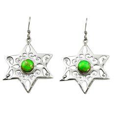 Clearance Sale- ing silver dangle earrings jewelry d14977
