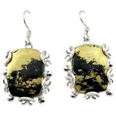 Golden pyrite in magnetite (healer's gold) 925 silver dangle earrings d14992