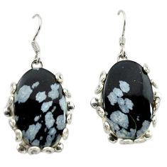Clearance Sale- Natural black australian obsidian 925 silver dangle earrings d14996