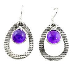Clearance Sale- Natural purple amethyst 925 sterling silver dangle earrings jewelry d15097