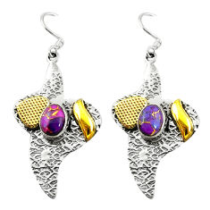 Clearance Sale- 925 sterling silver purple copper turquoise dangle earrings jewelry d15105