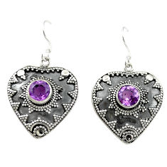 Clearance Sale- 925 sterling silver natural purple amethyst dangle earrings jewelry d15140