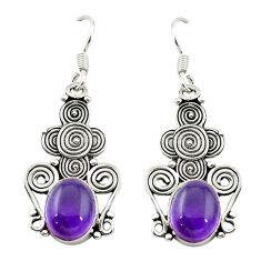 Clearance Sale- Natural purple amethyst 925 sterling silver dangle earrings jewelry d15568