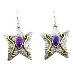 Clearance Sale- Purple copper turquoise 925 sterling silver 14k gold dangle earrings d15614