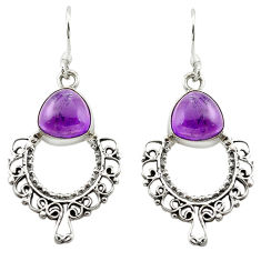 Natural purple amethyst 925 sterling silver dangle earrings jewelry d15742
