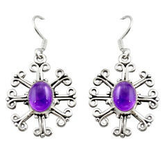 Clearance Sale- Natural purple amethyst 925 sterling silver dangle earrings d15805