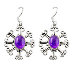 Clearance Sale- Natural purple amethyst 925 sterling silver dangle earrings d15814