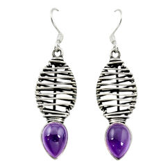 Clearance Sale- 925 sterling silver natural purple amethyst dangle earrings jewelry d16060