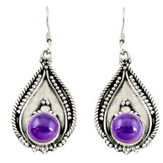 Clearance Sale- Natural purple amethyst 925 sterling silver dangle earrings jewelry d16483