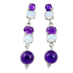 Clearance Sale- Natural purple amethyst moonstone 925 silver dangle earrings jewelry d16672