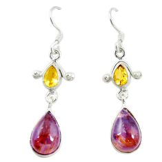 925 silver natural purple cacoxenite super seven (melody stone) earrings d16684