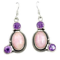 Natural pink kunzite purple amethyst 925 silver dangle earrings jewelry d16736