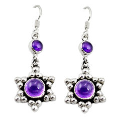 Natural purple amethyst 925 sterling silver dangle earrings d18264